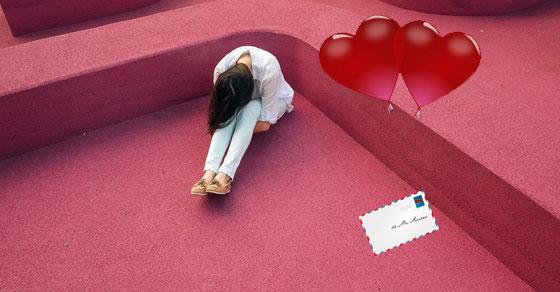 cinta,bodoh,menyesal,sedih