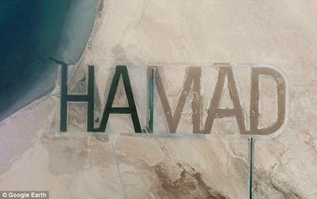 hamad, Hamad Bin Hamdan Al Nahya