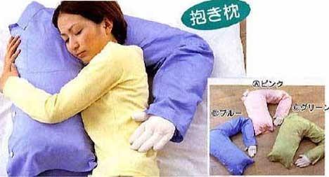 Shoulder Pillow Sleep,jepang