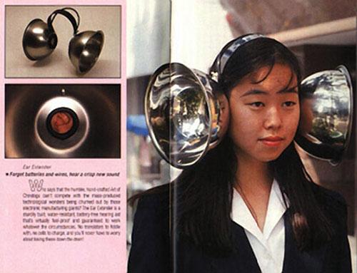 sound enhancer,jepang