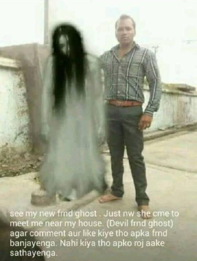 14. Ceritanya lagi bangga banget punya teman hantu,hahaha….