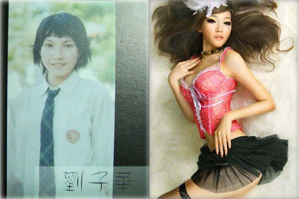 1. Alicia Liu, seorang transgender asal Tiongkok. Dari awal emang udah kelihatan sisi ceweknya ya?